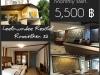 http:--raminthra.leelawadee.co.th-